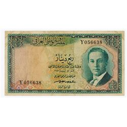 National Bank of Iraq. 1955. Issued Banknote.