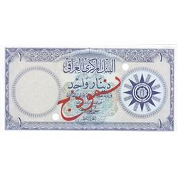 Central Bank of Iraq. 1959. Specimen Banknote.