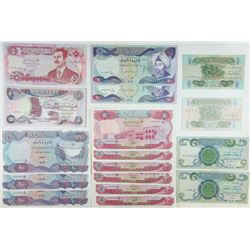 Central Bank of Iraq. 1970's-1990's. Group of 17 Issued Notes.