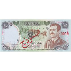 Central Bank of Iraq. 1986. Specimen Banknote.