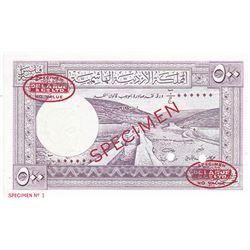 Jordan Currency Board. L.1949 (1952). Specimen Banknote.