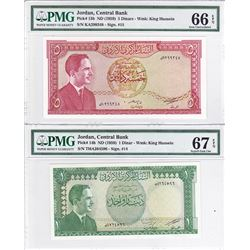Central Bank of Jordan. L.1959 (1965). Pair of Issued Banknotes.
