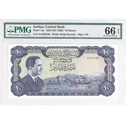 Central Bank of Jordan. L.1959 (1965). Issued Banknote.