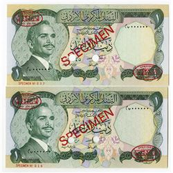 Central Bank of Jordan. 1975. Pair of Crossover Prefix Specimen Notes with Controversial Story.