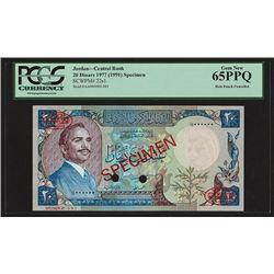 Central Bank of Jordan. 1977 (1991). Specimen Banknote.