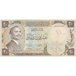 Central Bank of Jordan. 1977. Issued Replacement Note.