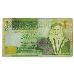 Central Bank of Jordan. 2005. Issued Note with Printing Error.