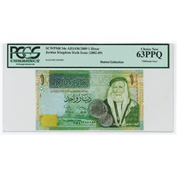 Central Bank of Jordan. 2009. Issued Millionth Banknote.