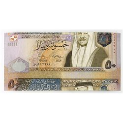 Central Bank of Jordan. 2009. Error High Denomination Note.