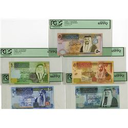 Central Bank of Jordan. 2012-2014. Complete Issued Set with Solid 111111 Serial Numbers.
