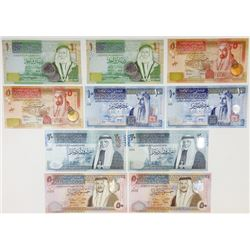 Central Bank of Jordan. 2011-2013. Pair of Complete Issued Sets with Sequential 2-digit Serial Numbe