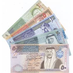 Central Bank of Jordan. 2013-2014. Set of 5 Replacement Notes.