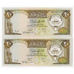 Central Bank of Kuwait. 1980-1991. Pair of Issued Notes.