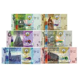 Central Bank of Kuwait. ND (2014). Matched Low Serial Issued Set.