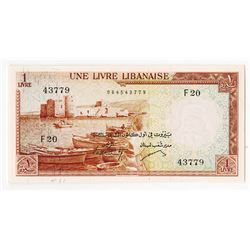 Banque de Syrie et du Liban. 1961. Issued Banknote.