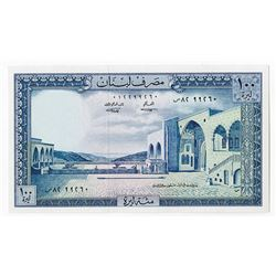 Banque du Liban. 1968. Issued Banknote.