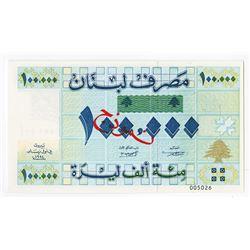 Banque du Liban. 1994. Specimen Banknote.