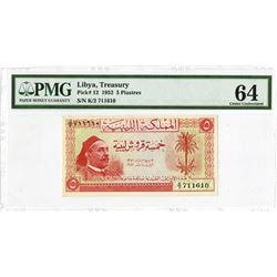 Kingdom of Libya. 1952. Issued Note.