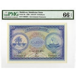 Maldivian State. 1960. Issued Banknote.