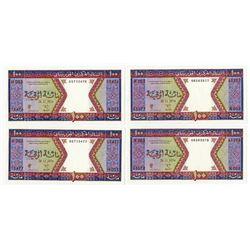 Banque Centrale De Mauritanie. 1974. Issued Banknote Quartet.