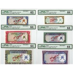 Sultanate of Muscat & Oman. ND (1970). First Issue Specimen Set of 6 Notes.