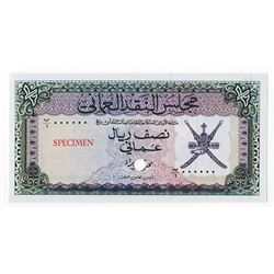 Oman Currency Board. 1973. Color Trial Specimen Banknote.