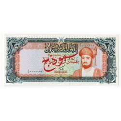 Central Bank of Oman. 1977. Specimen Banknote.