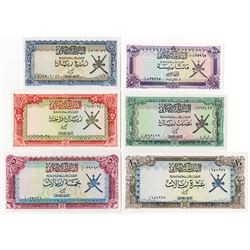 Central Bank of Oman. 1977-1985. Set of 6 Issued Banknotes.