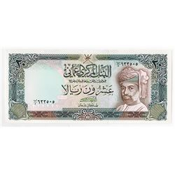 Central Bank of Oman. 1994. Issued Banknote.