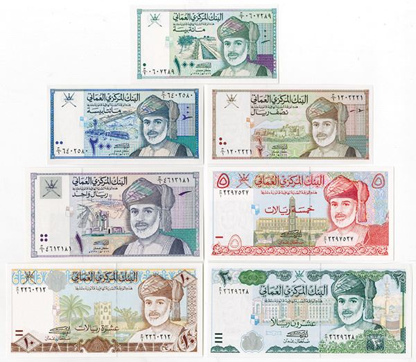 Central Bank of Oman  1995  Set of 7 Issued Banknotes