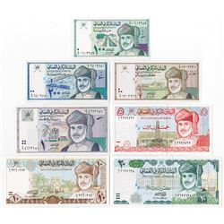 Central Bank of Oman. 1995. Set of 7 Issued Banknotes.