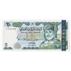 Central Bank of Oman. 2000. Issued Banknote.