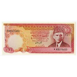 State Bank of Pakistan. 1980's. Issued Replacement Note.