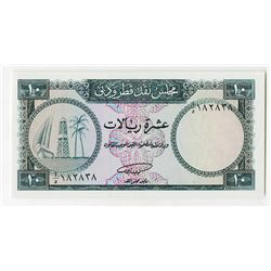 Qatar & Dubai Currency Board. ND (1960's). Issued Banknote.