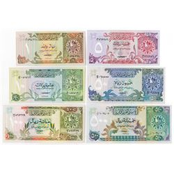 Qatar Monetary Agency. ND (1980's). Set of 6 Issued Banknotes.