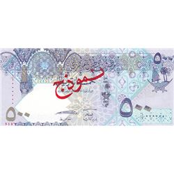 Qatar Central Bank. ND (2003). Specimen Banknote.