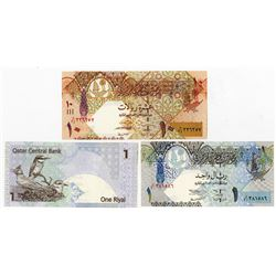 Qatar Central Bank. 2003-2008. Trio of Issued Notes.