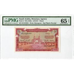 Saudi Arabian Monetary Agency. AH1375 (1956). Issued Note.