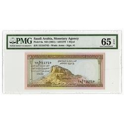 Saudi Arabian Monetary Agency. ND (1961). Issued Banknote.