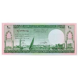 Saudi Arabian Monetary Agency. AH1379 (1961). Issued Banknote.