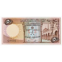 Saudi Arabian Monetary Agency. AH1379 (1968). Issued Banknote.