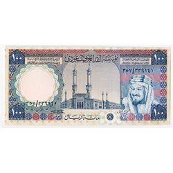 Saudi Arabian Monetary Agency. AH1379 (1976). Issued Banknote.