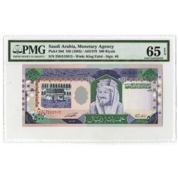 Saudi Arabian Monetary Agency. ND (1983). Issued Banknote.