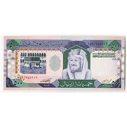 Saudi Arabian Monetary Agency. AH1379 (2003). Issued Banknote.