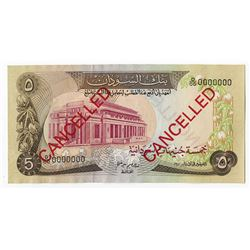 Bank of Sudan. 1970. Specimen Note.