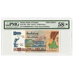 Bank of Sudan. 1996//AH1417. Specimen Note of Unissued Type.