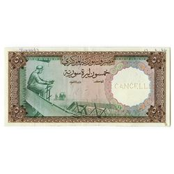 Central Bank of Syria. 1966. Proof Note.