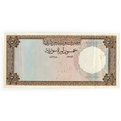 Central Bank of Syria. 1970. Progressive Proof Note.