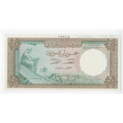 Central Bank of Syria. 1973 (1974). Proof Note.