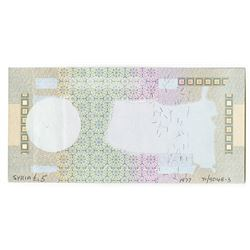 Central Bank of Syria. 1977. Progressive Proof Note.